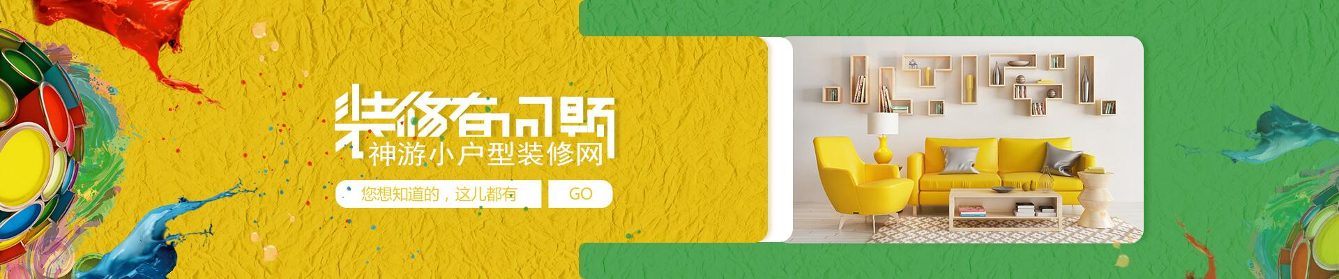 北京亚搏app官网方网
